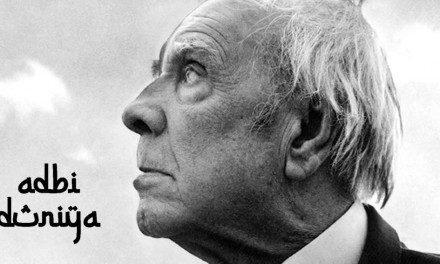 Borges in Urdu — Three Translations in Audiobook Format by Adbi Duniya