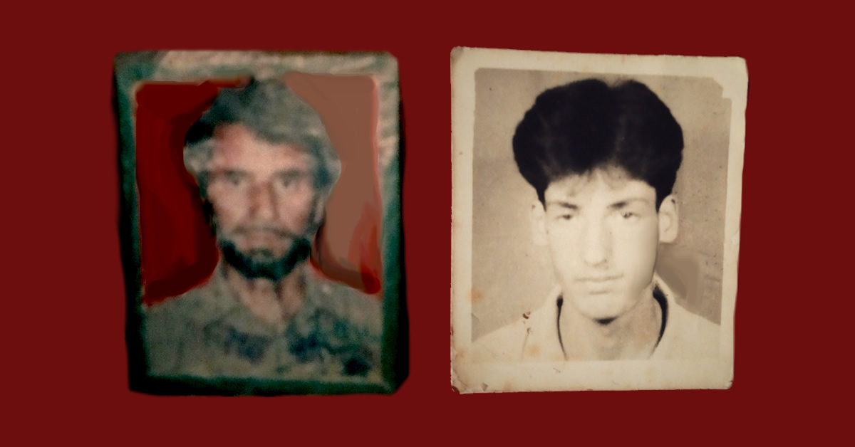 Unbounded Wounds: Memories of a Family Massacre – by Muhammad Hanief