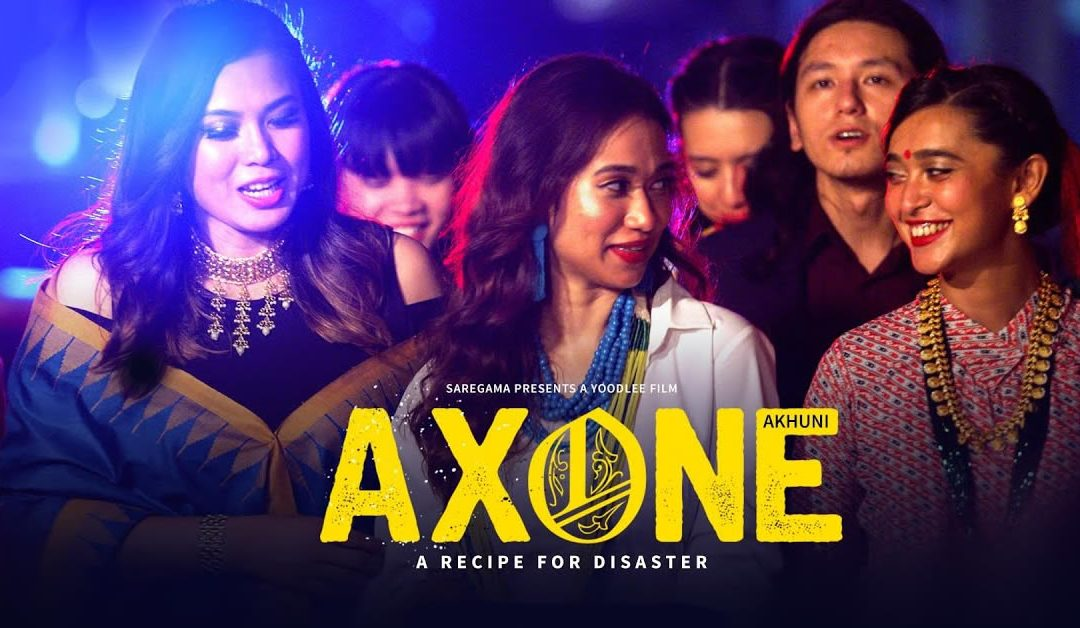 Film Commentary: On Axone — by Enatoli Sema